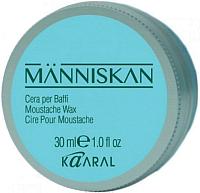 Воск для укладки бороды Kaaral Manniskan для усов (30мл) -