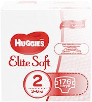 Подгузники Huggies Elite Soft Box 2 (176шт) -