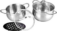 Набор кухонной посуды Vitesse VS-2061 -