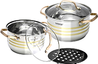 Набор кухонной посуды Vitesse VS-2080 -