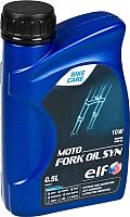 Вилочное масло Elf Moto Fork Oil 10W / 111615 (500мл) -