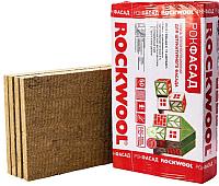 Плита теплоизоляционная Rockwool Рокфасад 1000x600x50 -