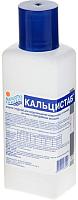 Средство для смягчения воды Маркопул Кемиклс Кальцистаб в флаконе (0.5л) -