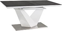Обеденный стол Signal Alaras II 120 (черный/белый лак) -