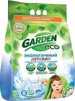 Стиральный порошок Garden Детский с ромашкой и ионами серебра (1.4кг) -