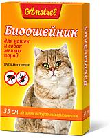 Ошейник от блох Amstrel Для кошек и мелких собак (35см, оранжевый) -