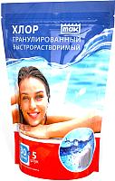 Средство для бассейна дезинфицирующее МАК 10945 -