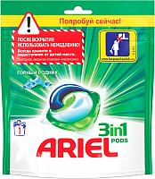Капсулы для стирки Ariel Liquid Capsules горный родник (Автомат, 1x27г) -