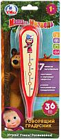 Градусник игрушечный Умка Градусник Маша и Медведь / B1656847-R -