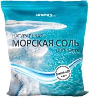 Соль для ванны Aroma Saules Эхинацея (1кг) -
