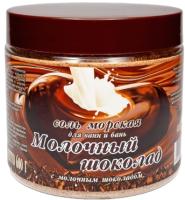 Соль для ванны Aroma Saules Молочный шоколад (600г) -