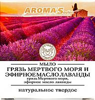 Мыло твердое Aroma Saules Грязь Мертвого моря и эфирное масло лаванды -