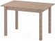 Стол детский Ikea Сундвик 603.661.43 -