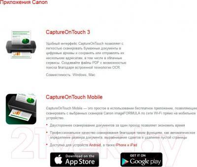Протяжный сканер Canon DR-C225W