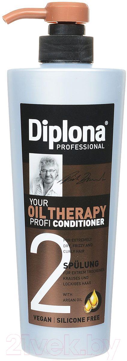 Купить Кондиционер для волос Diplona, Your Oil Therapy Profi (600мл), Германия, Your Oil Therapy Profi (Diplona)