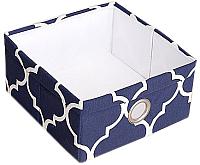 Коробка для хранения Nadzejka Богдан / DK.BG.331-7-с -