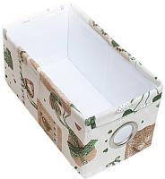 Коробка для хранения Nadzejka Яна / DK.Jn311-2-м -