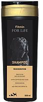 Шампунь для животных Fitmin FFL Shampoo Regeneration для собак (300мл) -