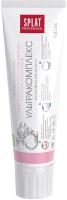 Зубная паста Splat Professional ультракомплекс (100мл) -