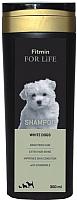 Шампунь для животных Fitmin FFL Shampoo White Dogs (300мл) -