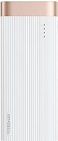 Портативное зарядное устройство Baseus Parallel line / PPALL-PX02 10000mAh (белый) -