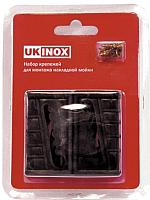 Монтажный комплект для сантехники Ukinox КНМБ -