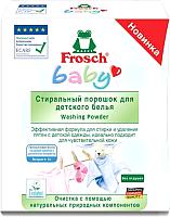 Стиральный порошок Frosch Для детского белья (1.08кг) -