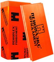 Плита теплоизоляционная Пеноплэкс Фундамент 100x585x1185 (1шт) -