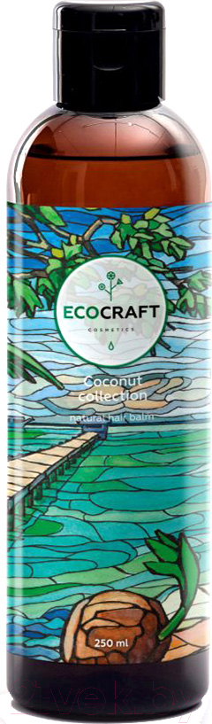 Купить Бальзам для волос EcoCraft, Кокосовая коллекция (250мл), Россия, Кокосовая коллекция (EcoCraft)