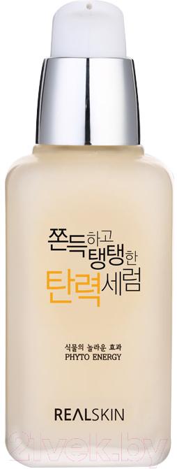 Купить Сыворотка для лица Real Skin, Tightening (50мл), Южная корея