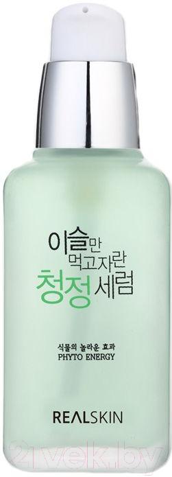 Купить Сыворотка для лица Real Skin, The Pure (50мл), Южная корея