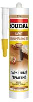 Герметик акриловый Soudal Для паркета и ламината (280мл, бук) -