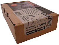 Комплект адаптеров багажной системы Атлант 7125 -