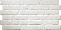 Плитка Codicer Gres Caravista White (330x660) -