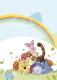 Фотообои Komar Winnie Pooh 1-446 (184x127) -