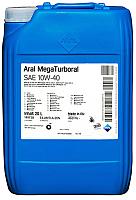 Моторное масло Aral MegaTurboral 10W40 (20л) -
