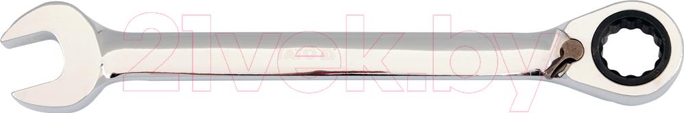 Купить Гаечный ключ Yato, YT-1663, Китай