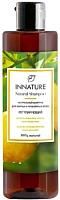 Шампунь для волос Innature Натуральный для жирных и проблемных волос регулирующий (250мл) -