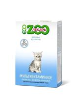 Витамины для животных Zooлекарь Для котят, беременных и кормящих кошек (120таб) -