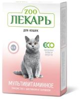 Витамины для животных Zooлекарь Здоровье кожи и шерсти для кошек (90таб) -