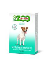 Витамины для животных Zooлекарь Здоровый иммунитет для собак (90таб) -