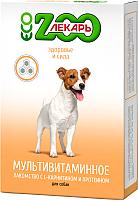 Витамины для животных Zooлекарь Здоровье и сила для собак (90таб) -