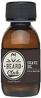 Масло для бритья Kaypro Beard Club (50мл) -