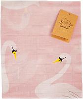 Пеленка Пеленкино Радость моя / Mus 19003 (фламинго/розовый) -