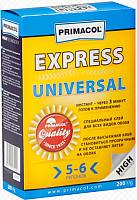Клей Primacol Express Универсальный (200г) -