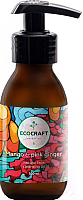 Гидрофильное масло EcoCraft Манго и розовый имбирь для нормальной кожи (100мл) -