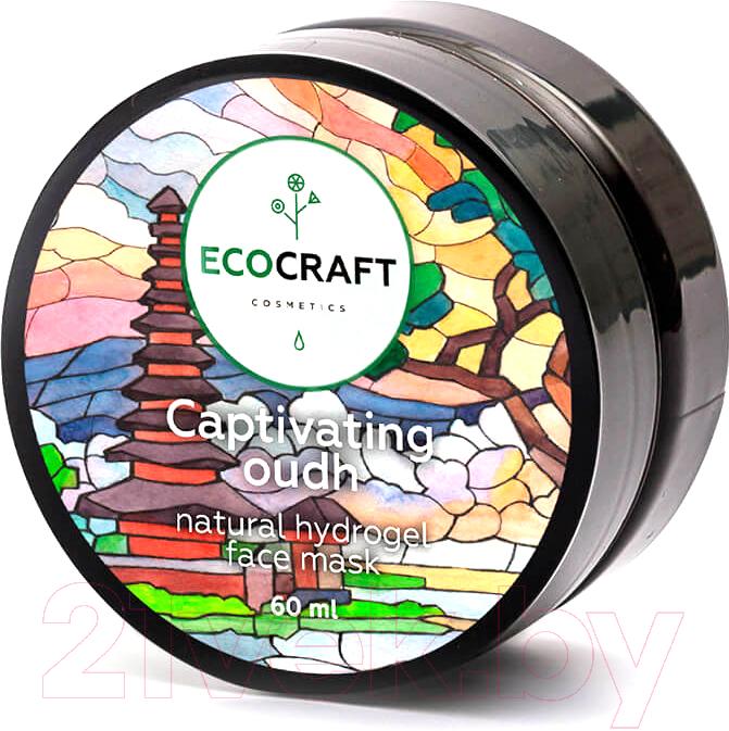 Купить Маска для лица гидрогелевая EcoCraft, Пленительный уд для жирной и проблемной кожи (60мл), Россия, Маски для лица (EcoCraft)
