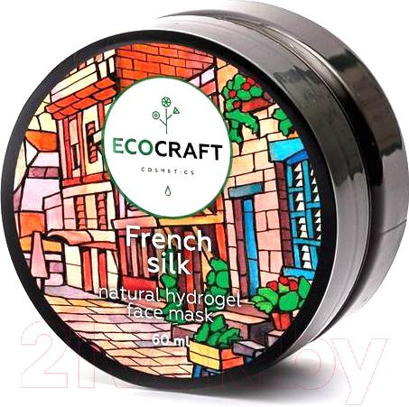 Купить Маска для лица гидрогелевая EcoCraft, Французский шелк с лифтинг-эффектом (60мл), Россия, Маски для лица (EcoCraft)