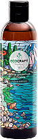 Шампунь для волос EcoCraft Белый грейпфрут и фрезия биоламинирование и суперблеск (250мл) -