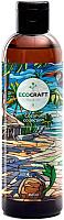 Шампунь для волос EcoCraft Кокосовая коллекция (250мл) -